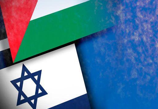 هآرتس: اسرائيل تبحث إلغاء اتفاقية اوسلو ردا على نية الفلسطينيين التوجه الى الامم المتحدة