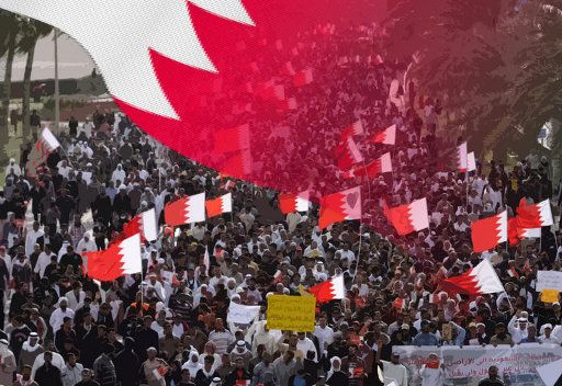اللجنة الدولية للتحقيق في مظاهرات البحرين تبدأ اعمالها