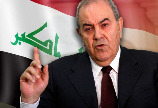 إياد علاوي: القائمة العراقية لا تؤمن بالفيدراليات رغم دستوريتها
