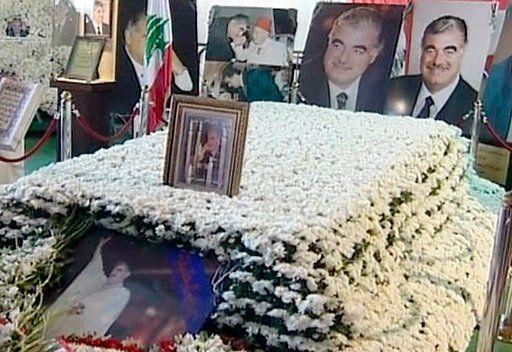 المحكمة الدولية تعلن رسميا أسماء المتهمين الأربعة في اغتيال الحريري