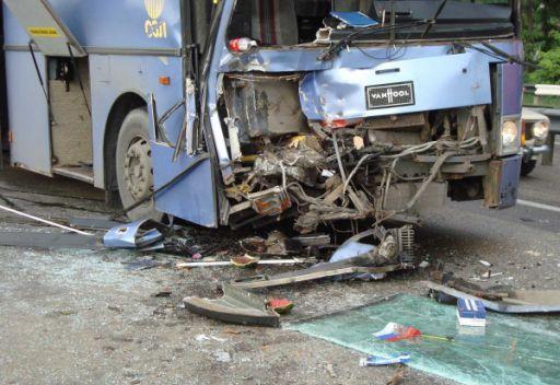 مقتل 5 أشخاص وإصابة 19 آخرين في حادث اصطدام حافلة بسيارة شحن قرب مدينة نوفوسيبيرسك الروسية