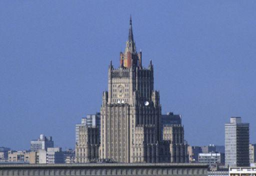 الخارجية الروسية: موسكو ترحب بتقدم الحوار الوطني في البحرين