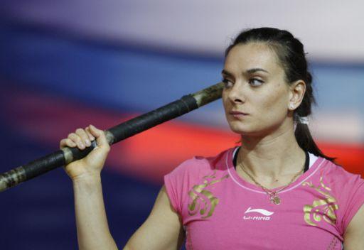 يلينا ايسينبايفا تترك بطولة العالم في القفز بالزانة دون ميدالية
