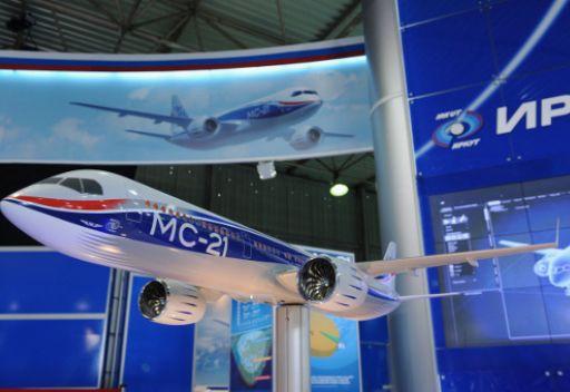 طائرة الركاب الروسية الجديدة من طراز