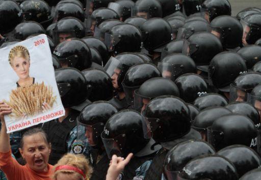 احتجاجات في أوكرانيا على خلفية محاكمة تيموشينكو