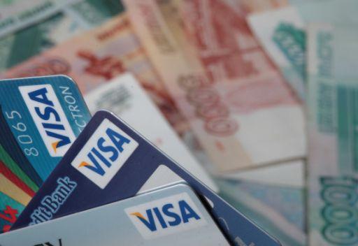 معدل التضخم المالي في روسيا منذ بداية العام الحالي يبلغ 5%