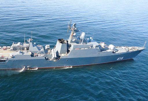 تزويد الأسطول الحربي الفيتنامي بسفينة حراسة روسية