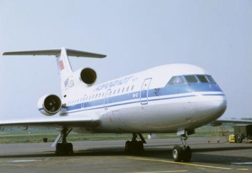 ياروسلافل تشهد في 10 سبتمبر/أيلول مراسم وداع لضحايا تحطم الطائرة المنكوبة