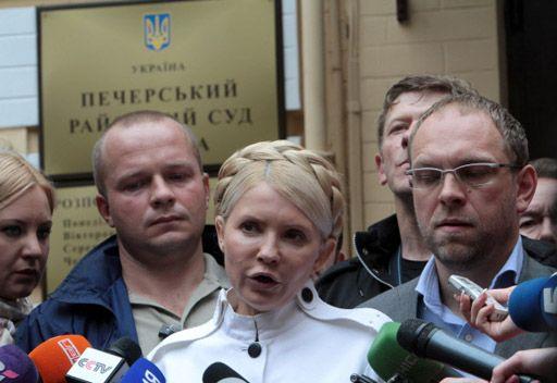 رفع الجلسة في قضية يوليا تيموشينكو الى 11 اكتوبر لاعلان قرار الحكم