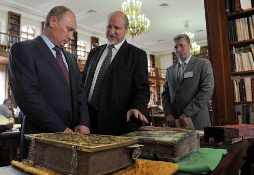 بوتين: روسيا ستسعى الى حماية الملكية الفكرية ومكافحة قرصنة الانترنيت