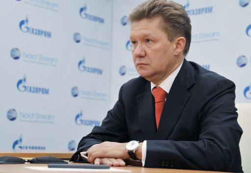 غازبروم وأوكرانيا تعقدان جولة جديدة  من المفاوضات بشأن الغاز حتى نهاية الأسبوع