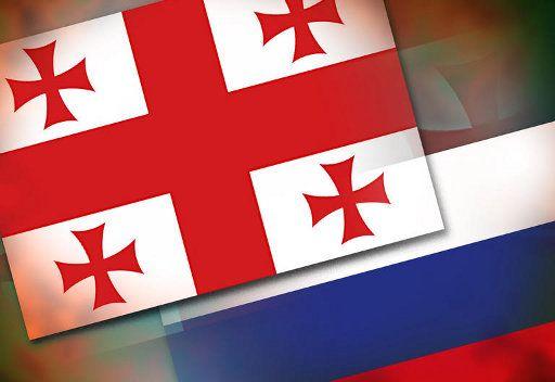 كلينتون تدعو جورجيا الى حلول وسط مع روسيا حول انضمام الاخيرة الى منظمة التجارة العالمية