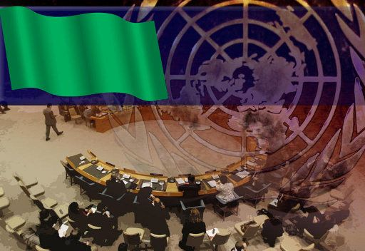 مجلس الامن الدولي يقرر ارسال بعثة مساندة الى ليبيا ويخفف العقوبات