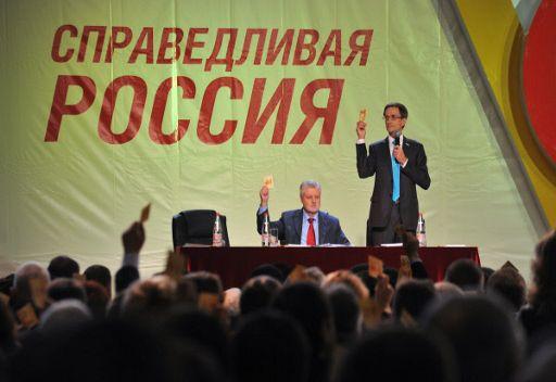 مؤتمر حزب