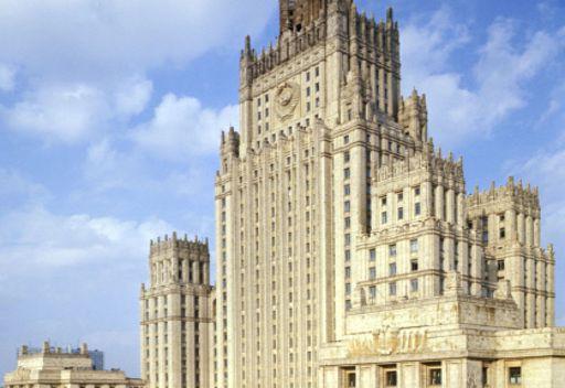 الخارجية الروسية: الاتصالات الثنائية المقبلة ستساعد في توسيع التعاون بين البحرين وروسيا