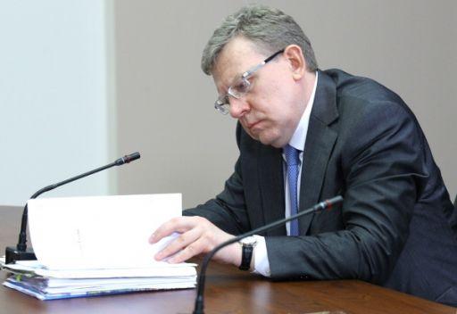 وزير المالية الروسي: الاقتصاد العالمي يدخل عقدا مفقودا