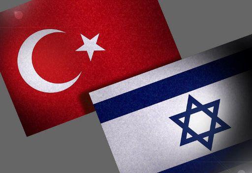 اسرائيل وتركيا على شفا حرب دبلوماسية