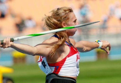 اباكوموفا تسجل رقما قياسيا جديدا في بطولة العالم لألعاب القوى
