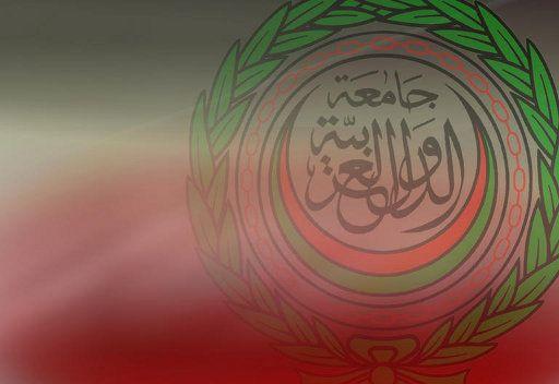 جامعة الدول العربية تنتقد بيان الرباعية الدولية حول عملية السلام في الشرق الاوسط