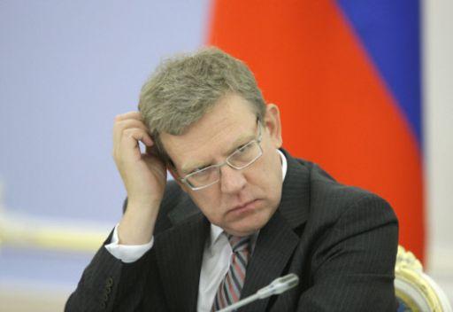 وزير المالية الروسي الكسي كودرين