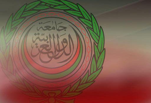 اجتماع لوزراء خارجية الدول العربية لبحث الوضع في سورية