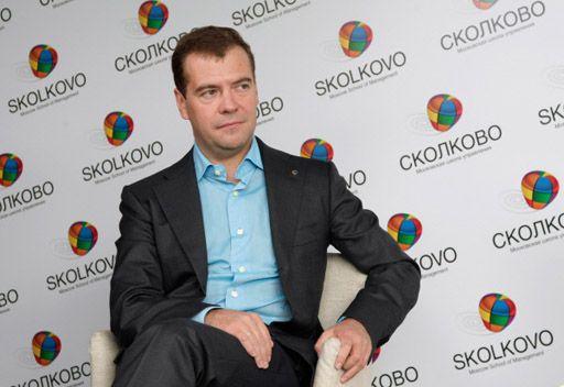 تأسيس معهد العلم والتكنولوجيا  في مركز سكولكوفا للمبتكرات