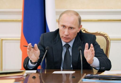 بوتين: حزب