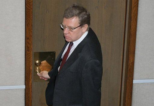 مسؤول روسي: كودرين سيترك كافة المناصب التي شغلها تدريجيا