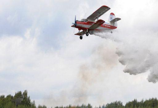 تحطم طائرة في اقليم كراسنودار