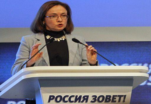 وزيرة روسية: من المحتمل حدوث ازمة مالية جديدة ولكنها ستكون اخف من ازمة 2008