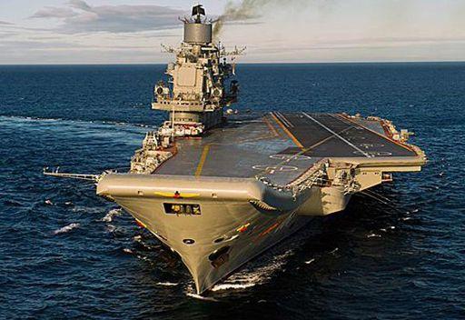 توجه روسي لارسال حاملة طائرات روسيه الى السواحل السوريه 77a72f3a5412c1dd87763c65a2f2b801