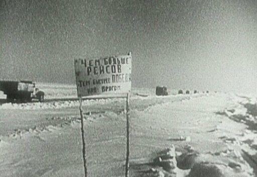 الذكرى الـ70 لبدء حصار لينينغراد