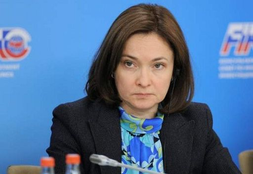 وزيرة التنمية الاقتصادية الروسية : مرحلة مديدة من انخفاض النمو تنتظر الاقتصاد العالمي