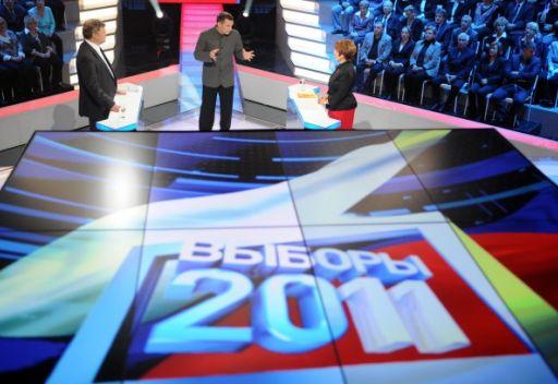 استمرار الحملات الدعائية للانتخابات البرلمانية في روسيا