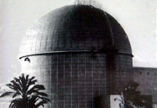 مسؤول ايراني: مفاعل