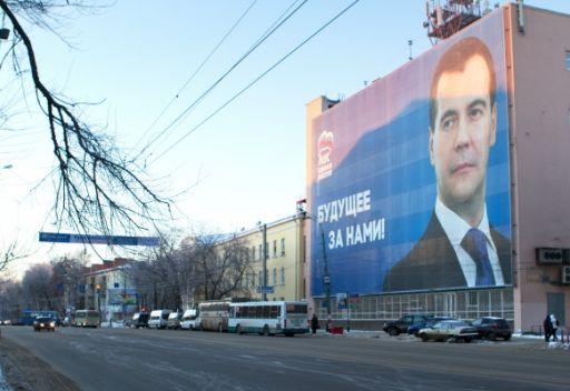 مدفيديف: روسيا ستصمد امام الموجة الجديدة للازمة الاقتصادية