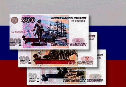 وزارة المالية الروسية: الميزانية الفيدرالية في روسيا  قد تخلو من العجز