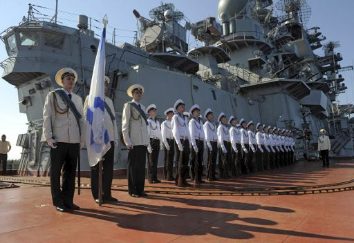 انباء عن دخول السفن الحربية الروسية للمياه السورية.. ووزارة الدفاع الروسية لم تعلق عليها