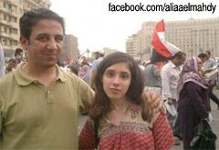 شابة مصرية نشرت صورتها عارية تنديداً بالعنف والتحرش الجنسي