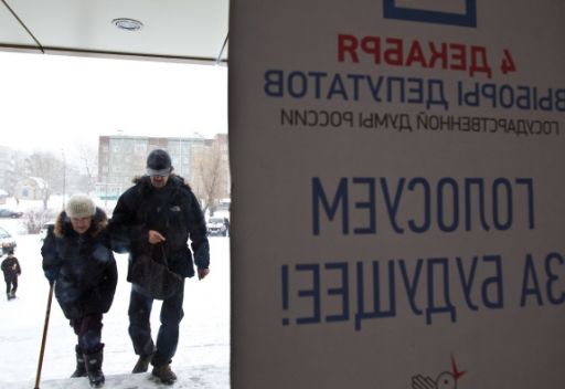 جمعية غير حكومة لمراقبة الانتخابات تتهم السلطات الروسية باضطهادها