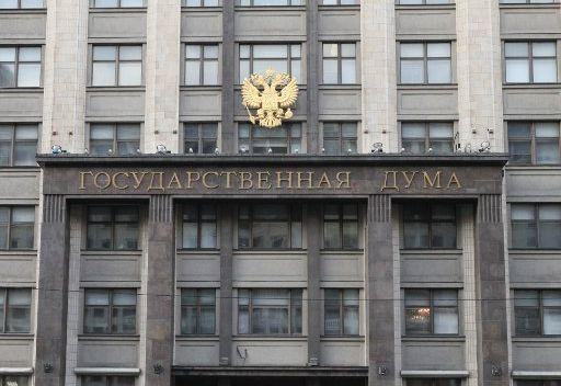 المجلس العام لحزب