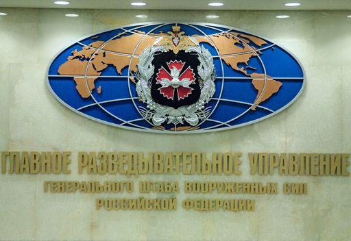 تعيين الجنرال إيغور سيرغون رئيسا لادارة الاستخبارات العسكرية الروسية