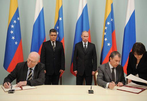 روسيا تمنح فنزويلا قرضا وشركة