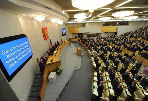 مجلس الدوما بالتشكيلة الجديدة السادسة يعقد جلسته الاولى