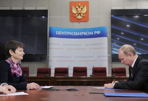 بوتين يقدم وثائق تسجيله مرشحا لمنصب الرئاسة في روسيا