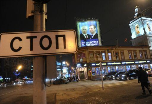 يوم الصمت الدعائي في روسيا قبل يوم واحد من الانتخابات التشريعية