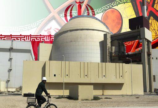 نائب إيراني: بدء بناء منشأة نووية جديدة في اصفهان