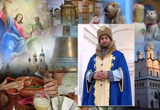 طوق روسيا الذهبي: مدينة روستوف