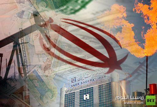 هل تجر العقوبات الاقتصادية على إيران المنطقة إلى الحرب