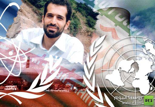 الوكالة الدولية للطاقة الذرية تنفي الاتهامات الايرانية بتسريب معلومات استخدمها قتلة العالم الايراني